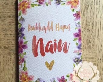 Nain Greeting Card