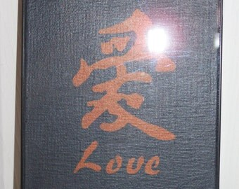 Handpainted Red/Gold Framed Chinese Character
