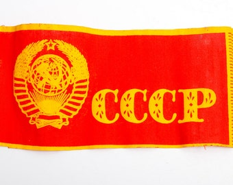 Vintage red fabric small children flag, Soviet Russia 1970-1980 communist propaganda, Coat of arms of the USSR  (C1017)