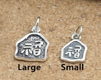 Sterling Silver Fortune Charm, 925 Sterling Silver Fortunate Charm, Sterling Silver Good Luck Charm, Fu Chinese Character Pendant - EZY161