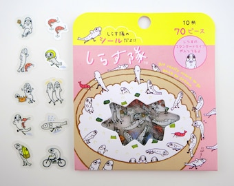 Japanese Shirasutai sticker flakes! Team Shirasu San-X stickers, kawaii stickers, Japanese food sticker, fish sticker, cute planner stickers