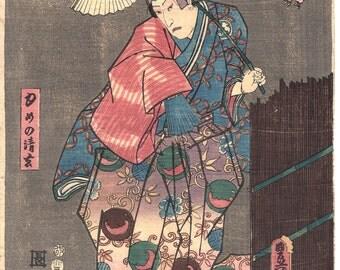 Japanese original Ukiyo-e Woodblock print, Utagawa Toyokuni.