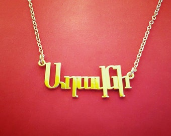 Armenian Name Necklace Gold Plated Armenian Necklace Armenian Name Chain Armenian Alphabet Necklace Armenian Letters Armenian Name Pendant