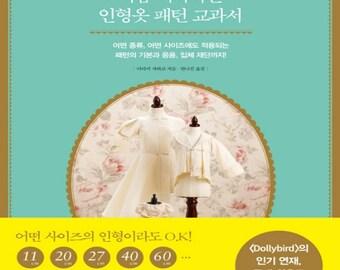 Dolly Pattern Workshop by Araki Sawako, Dollybird series, Korean Ver. Dolly Sewing Book Pattern Paper, Japanese Craft Book, 101186039639