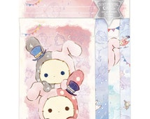 San-X Sentimental Circus Stationery Paper and Envelope Set - Shappo Letter Set