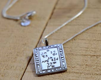 "Personal Power Amulet in 925 Sterling Silver for Men & Women on 20"" Necklace"