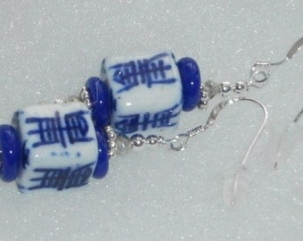 925 Sterling Silver Cobalt Blue & White Chinese Character Beaded Earrings