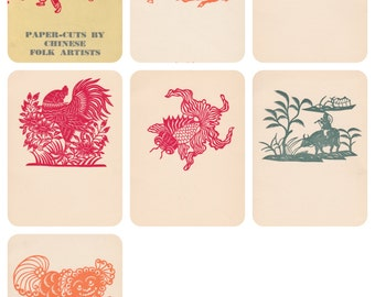 Paper-cuts by Chinese Folk Artists. Set of 6 Postcards (out of 12) in original cover -- 1955. Printed in China for USSR