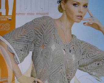 Crochet patterns magazine DUPLET 128