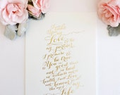 WEDDING SEASON SALE - 50% off Gold Foil Wedding Vow Print