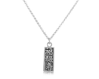 Happiness Joy Love Chinese Character Pendant Necklace #925 Sterling Silver #Azaggi N0647S
