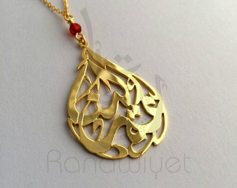 Ornate Arabic Calligraphy Name Pendant with Agate Beads (up to 4 names) - Arabic Name Necklace