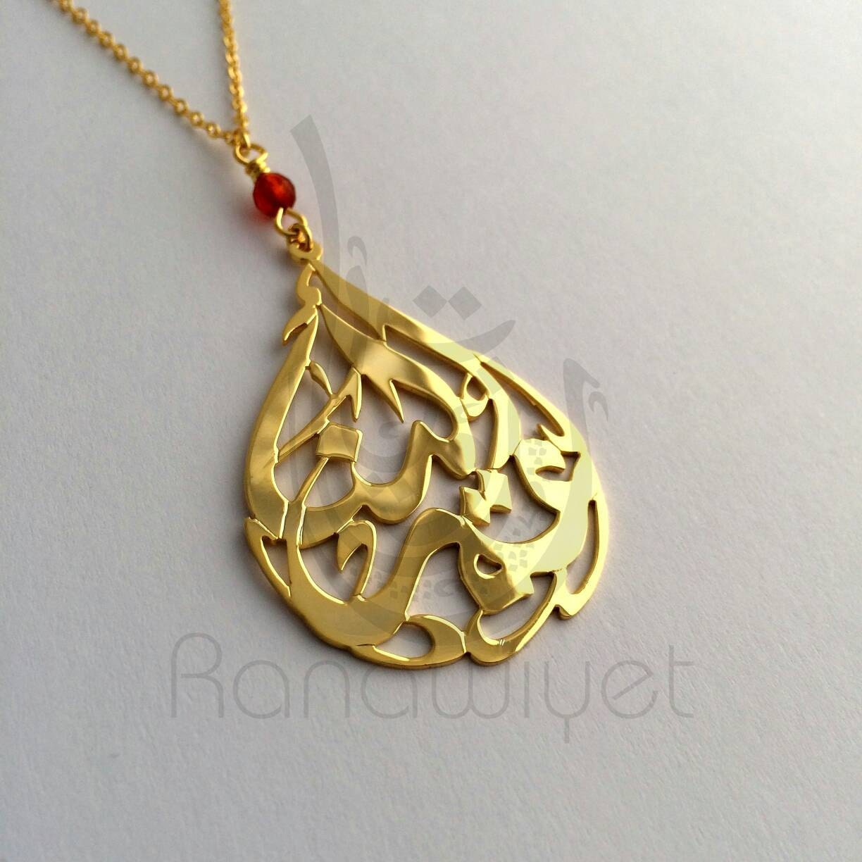 Ornate arabic calligraphy name pendant with agate beads up to Calligraphy jewelry