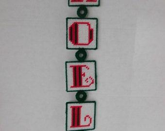 Noel Plastic Canvas Door Hanger Needlecraft Christmas Decoration Kitsch