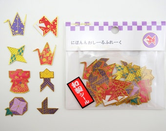 Japanese origami stickers, Japanese sticker flakes, origami cranes, origami flowers, kawaii stickers, cute Asian stickers, paper folding