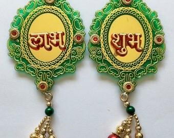 Shubh Labh - Good Luck Gift for Housewarming - Diwali Decor - Festivals (Shubh Labh)