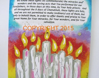With His Light....4 Messianic Chanukah Cards