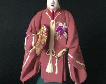 Japanese Noh Theatre Hakata Doll Figurine Kakitsubata Hamilton Collection Numbered Signed