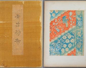 "Japanese vintage original woodblock print book, Design book, ""Nanpo Kafu"""