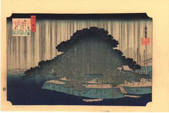 "Japanese Ukiyoe, Woodblock print, Hiroshige, ""Night Rain at Karasaki"""