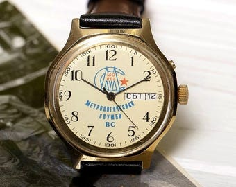 Vintage Slava Glory Gold Plated Soviet Russian Men's Watch with new leather strap