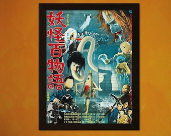 Japanese Movie Poster Print - Retro Movie Poster Japanese Print Kitsch Poster Old Movie Print Theater Decor Funny Gift Idea