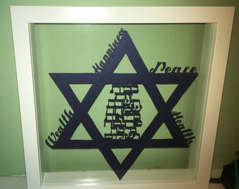 Jewish blessing for the home - paper cut art