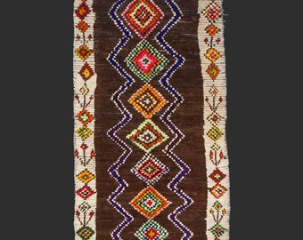 Vintage Moroccan Rug 9.5 x 4.9 ft / 290 x 150 cm Bohemian Boho Style, carpet Azilal rug Morocco