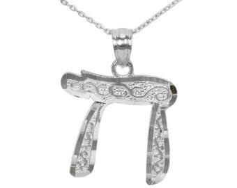 14k White Gold Chai Necklace