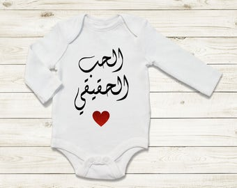 Love Bodysuit, true love baby bodyvest, Sparkle heart, Newborn gifts, baby shower gift, new mum, new born body suit, arabic