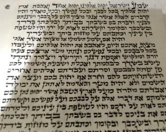 Mezuzah,kosher mezuzah ,hand-scribed kosher mezuzah ,on original parchment size 12cm hand-made in the Old City, Jerusalem