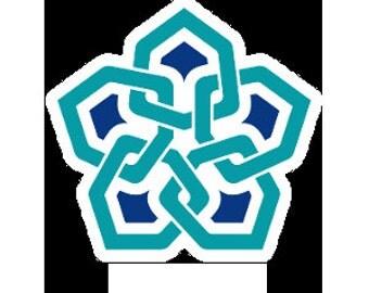 Unused Logo for your Website,Blog etc.