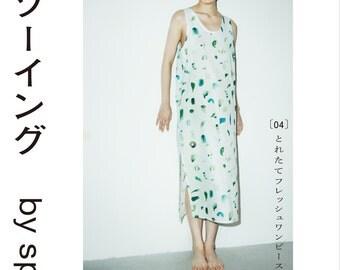 Japanese Sewing Pattern - Kokka 3 min. - tank dress pattern