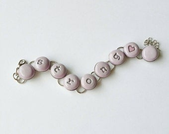 Strong, chain bracelet
