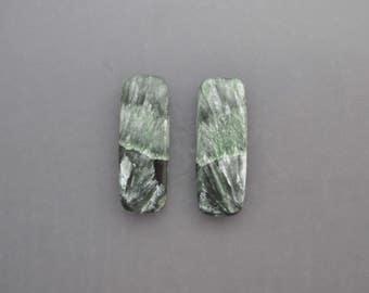 Seraphinite Pair