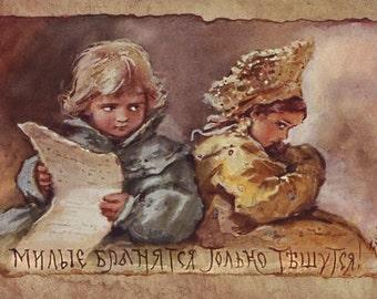 Postcards in the Russian empire / Elisabeth Bohm / Carte postale / Сute quarrel only amuse