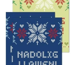 Welsh Christmas cards pack of 4 / Cardiau Nadolig Cymraeg pecyn o 4