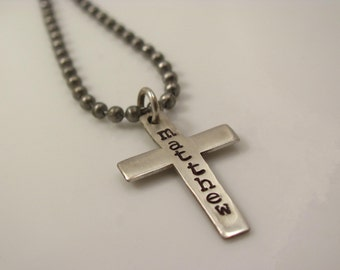 First communion gift confirmation gift for boys- Hand Stamped personalized cross necklace- sterling silver