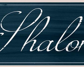 Shalom Distressed Sign, Holiday Decor, Judaica decor ,Jewish Holiday sign, Hanukkah sign