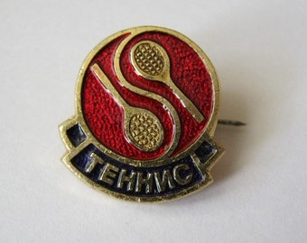 Old vintage supersmall soviet union USSR  pin badge Tennis
