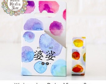 Watercolour Dots Washi Tape - So pretty for your planner & art journal pages!