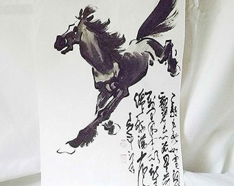 Chinese Horse Ink Art Sumi-E Sumi Ink Black Ink Art Wild Horse Galloping Feng Shui Good Fortune Yin Yang Chinese Calligraphy Abstract Horse