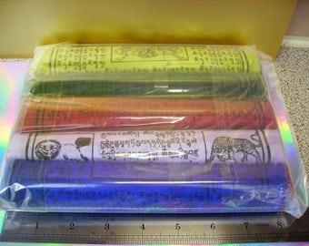 9 inch Tibetan Buddhist prayer flags