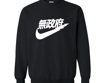 Japan Nike Sweatshirt Japan Nike Sweater Japanese Nike Sweatshirt Japanese Nike Sweater Crewneck Pullover Unisex