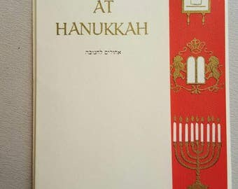 1970s Vintage Hallmark Greeting Card For You At Chanukah