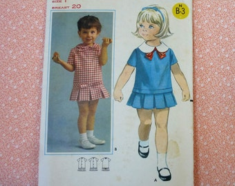Vintage Butterick Sewing Pattern #3452, Toddler Size 1, UNCUT