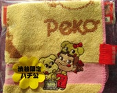 Mini-Towel 'Peko-Chan...
