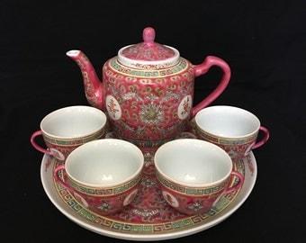 Elegant Chinese PorcelainTea Mun Shou Tea Set Longevity Tea Set Pink and Teal Six Piece Famille Rose