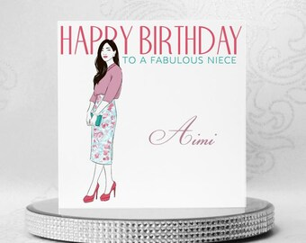 Luxurious Birthday Card - Oriental Style - With genuine Swarovski Crystals Plus FREE UK DELIVERY!