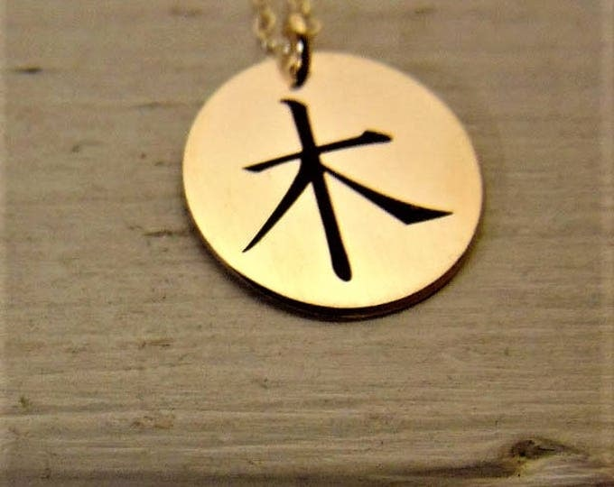 Japanese or Chinese Symbol Customized on Your Necklace! Writing or Art Etched  in Yellow Gold, Rose Gold, Sterling Silver